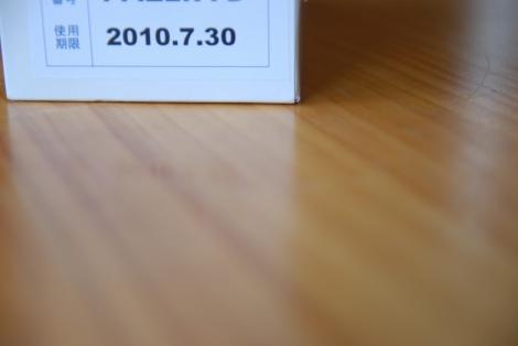 S-DSC_0225