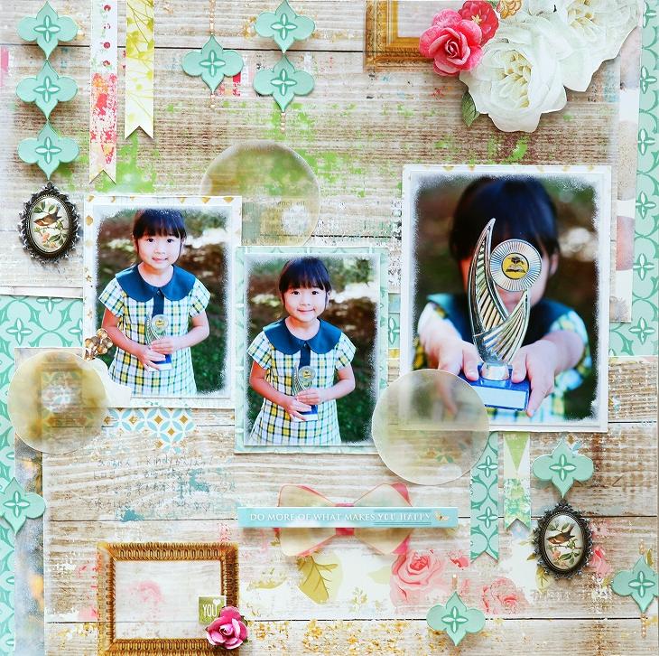 S-editIMG_8169
