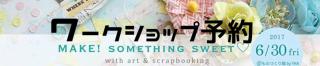 0630woprkshop_banner
